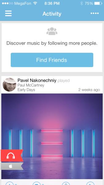 Soundwave App design