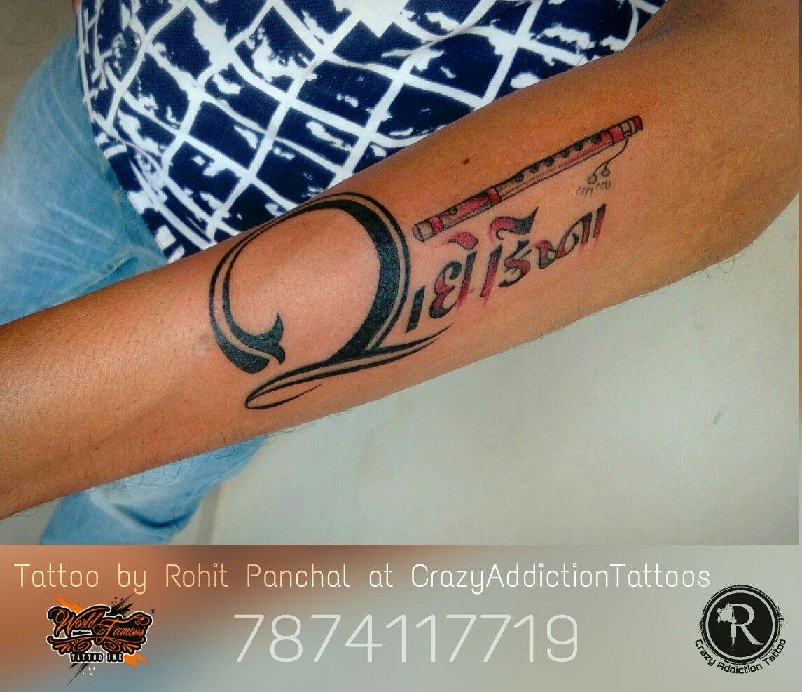 Radhe Krishna #name Tattoo By Rohit Panchal