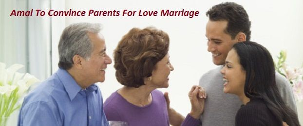 how to impress parents for love marriage