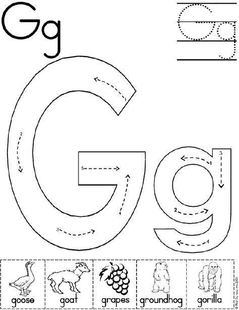 Alphabet Letter G Worksheet  Standard Block Font  Preschool