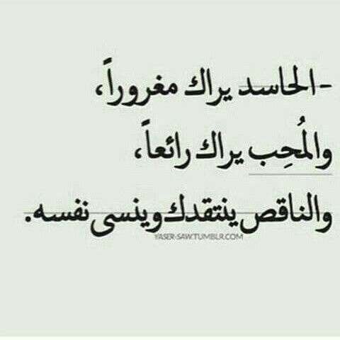 Pin By Wafae On كلمات بخاطري Quotations Talking Quotes Inspirational Words