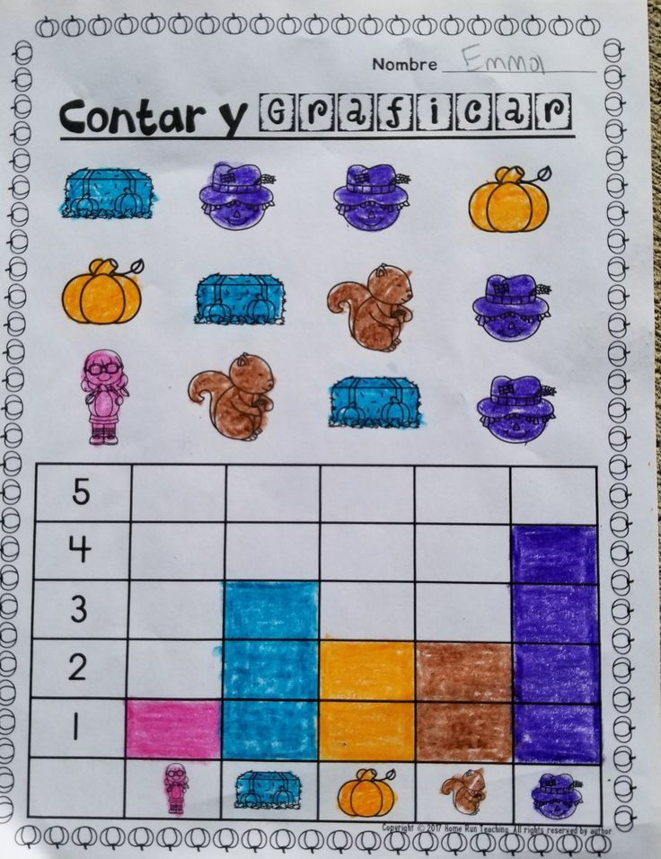 Paquete de matemáticas y lectura para octubre | Math, Kindergarten ...