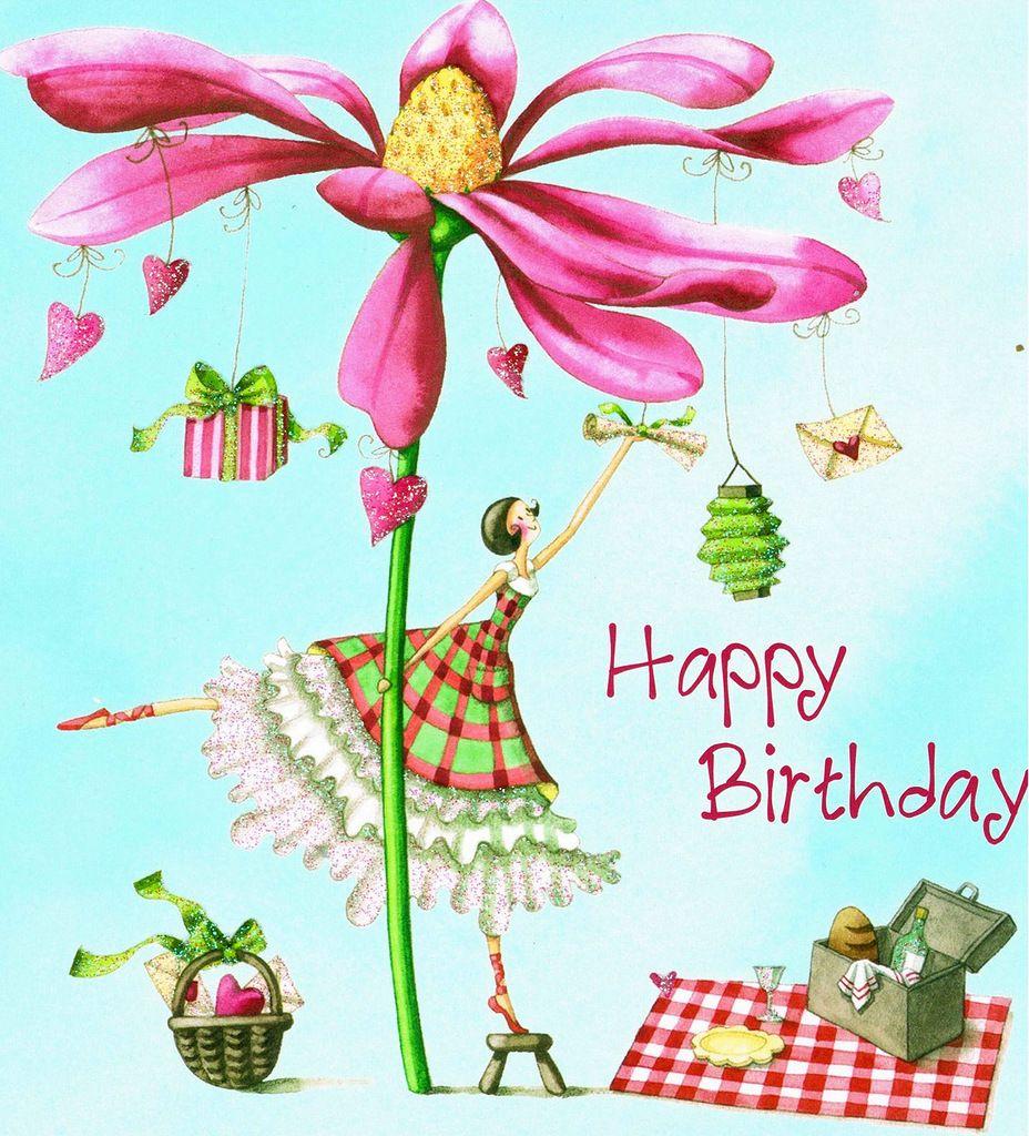Милое поздравление с днем рождения девушке картинка
