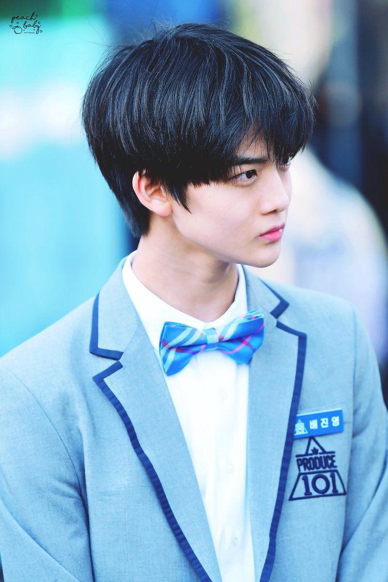 Image result for bae jinyoung produce 101
