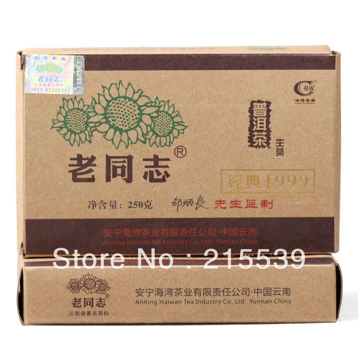 $21.29 (Buy here: https://alitems.com/g/1e8d114494ebda23ff8b16525dc3e8/?i=5&ulp=https%3A%2F%2Fwww.aliexpress.com%2Fitem%2FGRANDNESS-Pu-Er-tea-classic-1999-raw-tea-brick-250g-2011-YR-Lao-Tong-Zhi%2F914048342.html ) [GRANDNESS] Pu Er tea classic 1999 raw tea brick 250g * 2011 YR Lao Tong Zhi Chinese Yunnan Haiwan Old Comrade Puer Pu Erh Cha for just $21.29