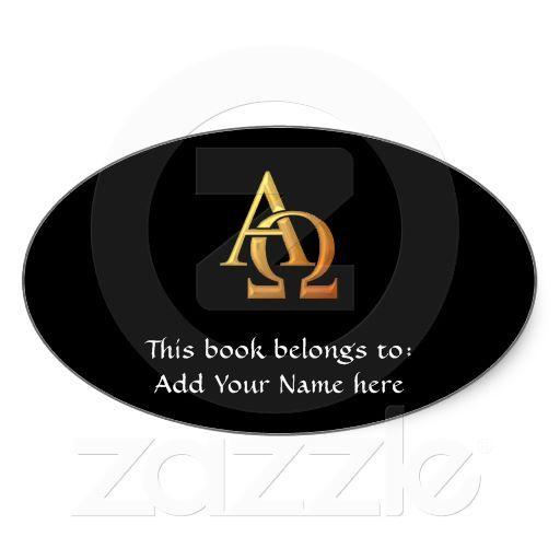 Golden 3 D Alpha And Omega Symbol Sticker 445 Sale Religious