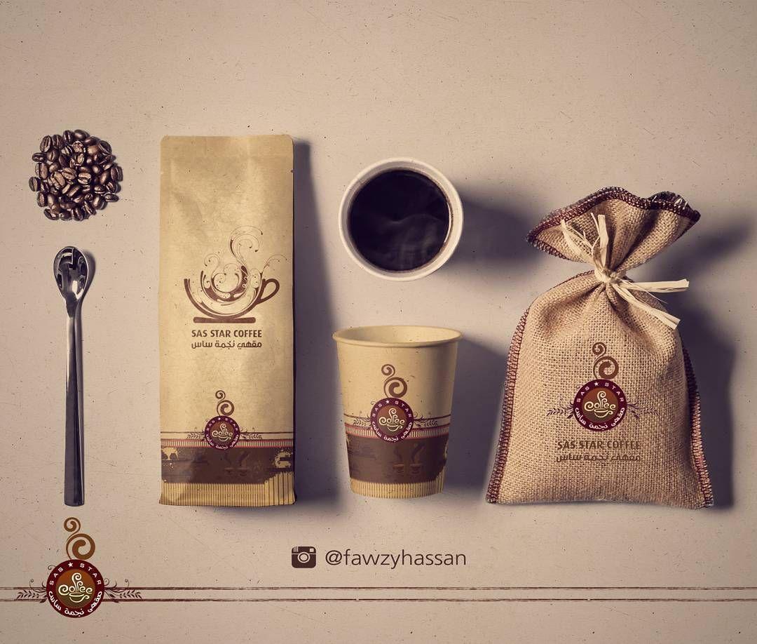 قهوه تصاميم اكياس واكواب قهوة قهوة المساء قهوه قهوتي قهوة الصباح قهوة المساء قهوة تركي تصميماتي تصميمات تصميمي Star Coffee Burlap Bag Reusable Tote