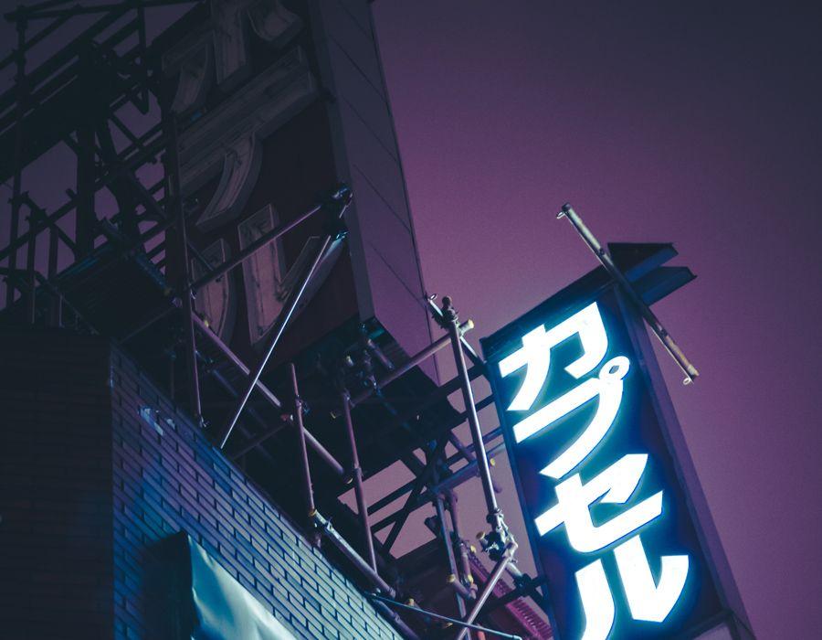 2a Jpg Neon Aesthetic Blue Aesthetic Dark Street