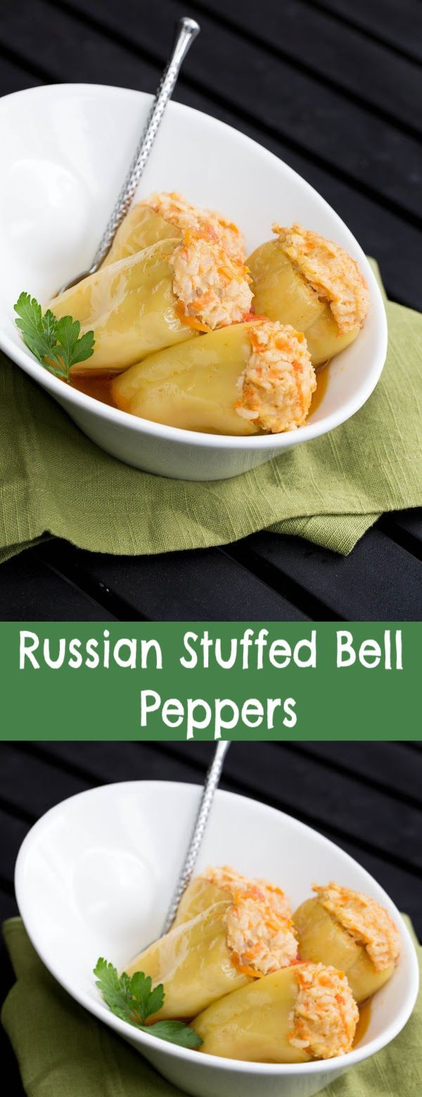 Russian Stuffed Bell Peppers, traditional Russian dish. Total comfort food #dinner #pasta #comefortfood #quickdinner #familydiner #easyrecipe #russiandinner #bellpeppers #stuffedbellppepers #stuffedbellpeppers