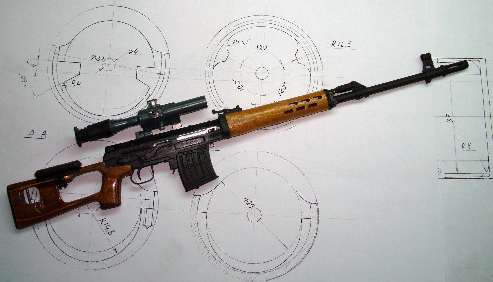 Dragunov Sniper Rifle SVD Wallpaper