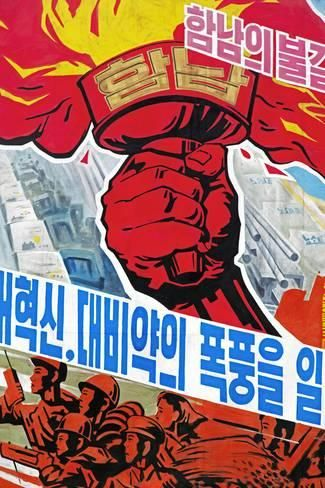 Photographic Print: Propaganda Poster Detail, Wonsan City by Gavin Hellier : 24x16in
