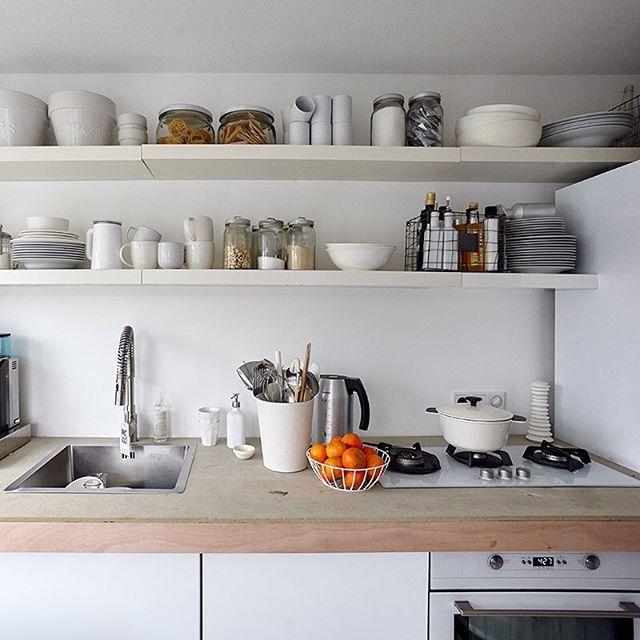 Choose a help yourself kitchen open storage makes everything easy choose a help yourself kitchen open storage makes everything easy to find get solutioingenieria Choice Image