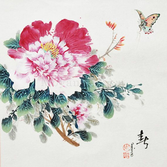 Chinese Watercolor Peony Painting In Pink Hand Painted And 100
