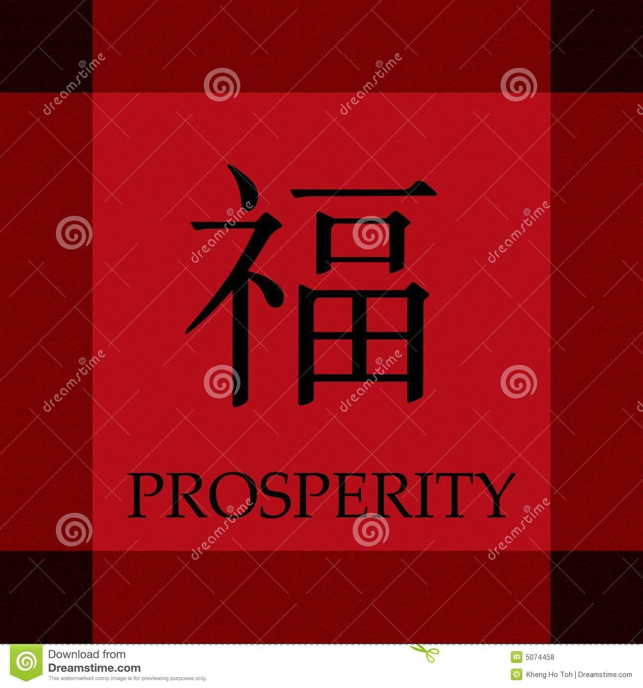 Feng Shui Symbols For Wealth And Prosperity Google Search C N Y