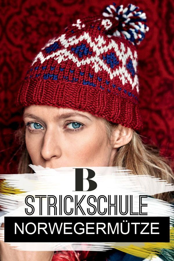 Photo of Knit Norwegian hat: it's that easy