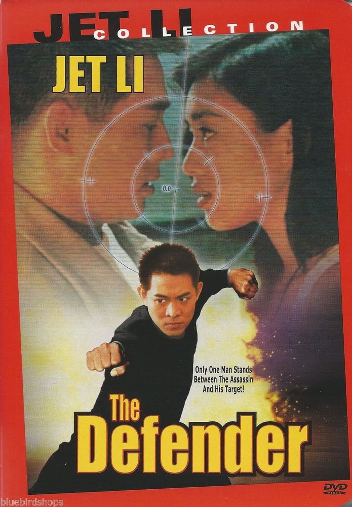 The Defender (DVD) Jet li, Bodyguard, One man standing