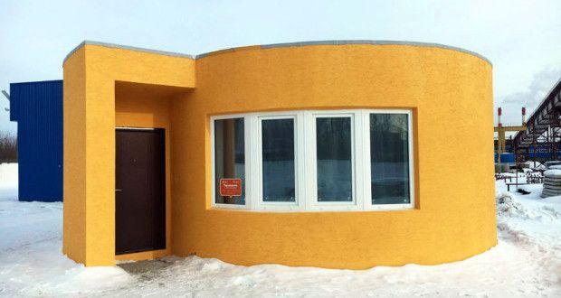 Construire une maison en 24h est désormais possible grâce à l - construire sa maison 3d