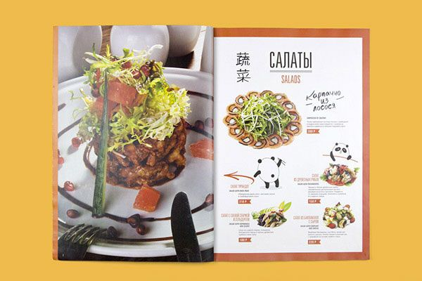 20 beautiful restaurant cafe and food menu designs for inspiration - Restaurant Menu Design Ideas
