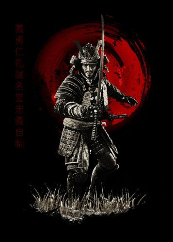 "facts and information about samurai and bushido Bushido (the samurai code) dictated that a samurai's soul was in his katana, which made it the most important weapon he carried katanas were usually carried with a smaller blade in a pair called ""daisho,"" which was a status symbol used exclusively by the samurai class."