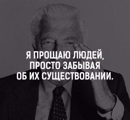 Одноклассники   Мудрые цитаты, Подростковые цитаты ...