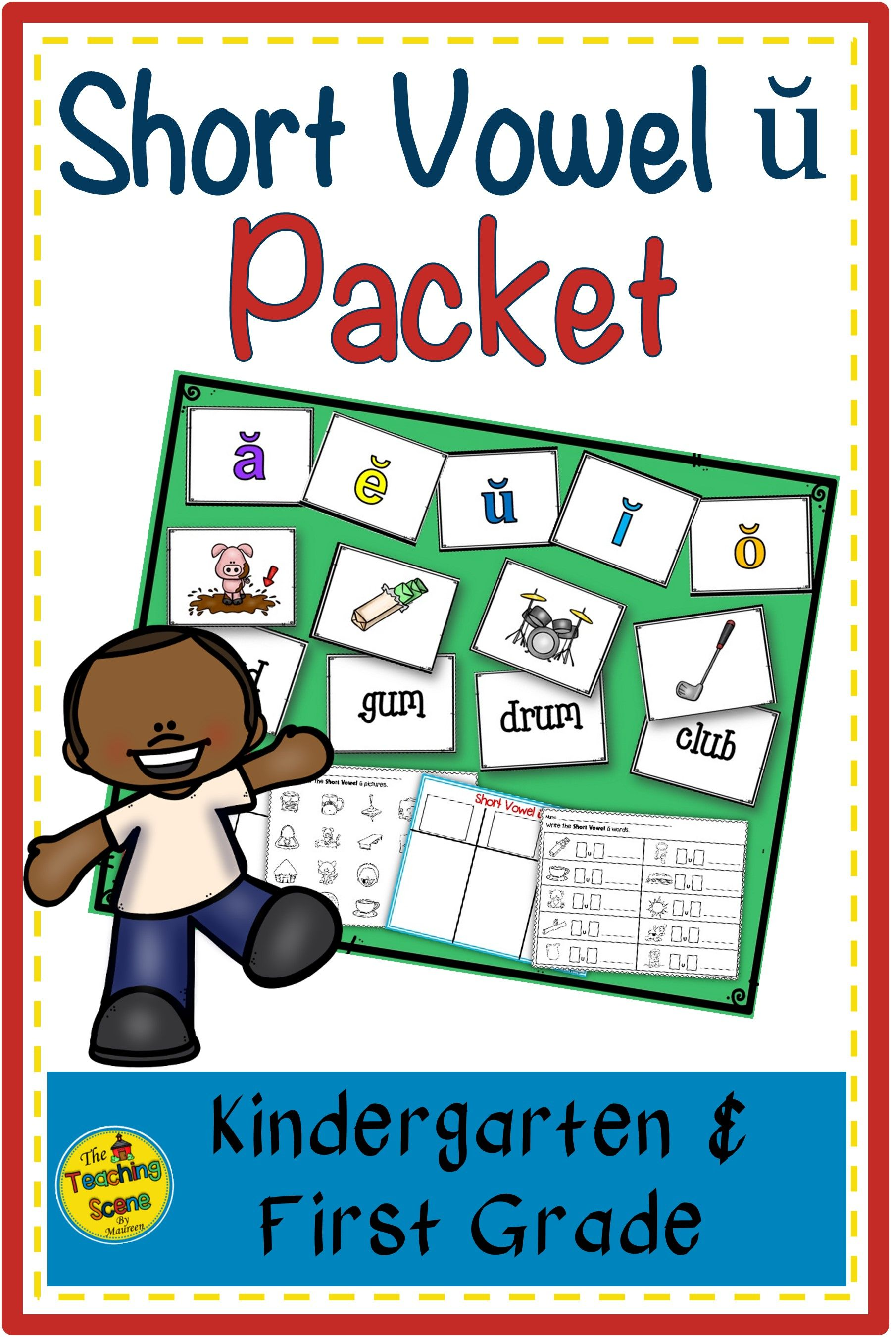 Short Vowel Ready Made Packet In