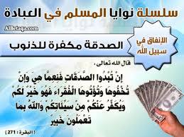 الإنفاق في رمضان Recherche Google Quran Life Social Security Card