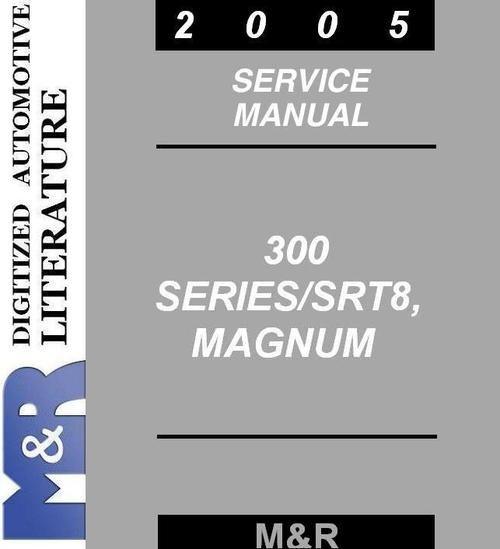 2005 chrysler 300  300c service manual  chrysler 300
