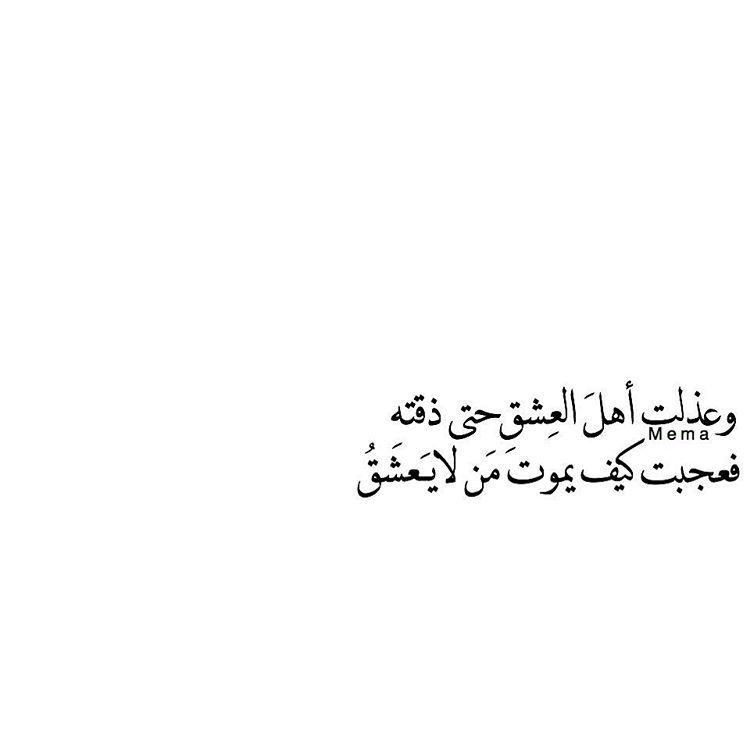 Quotesmema Wisdom Quotes Talking Quotes Quran Quotes