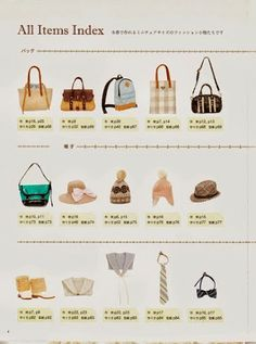 Free Copy of Patterns - purses and hats.