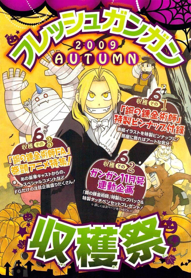 Fullmetal Alchemist 100 - Read Fullmetal Alchemist Manga ...