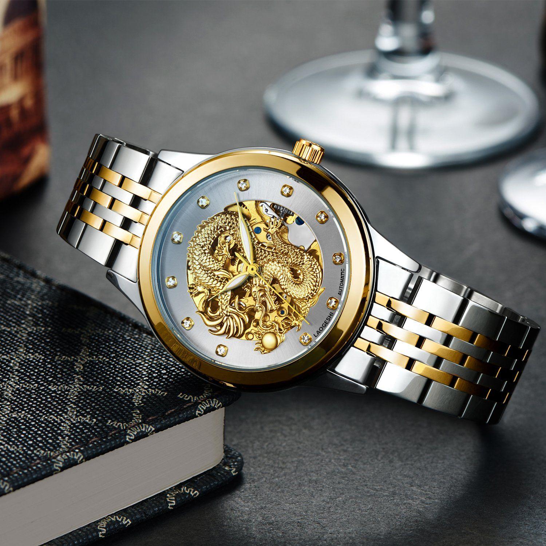 Couple WatchesDragon and Phoenix Luxury Stainless Steel