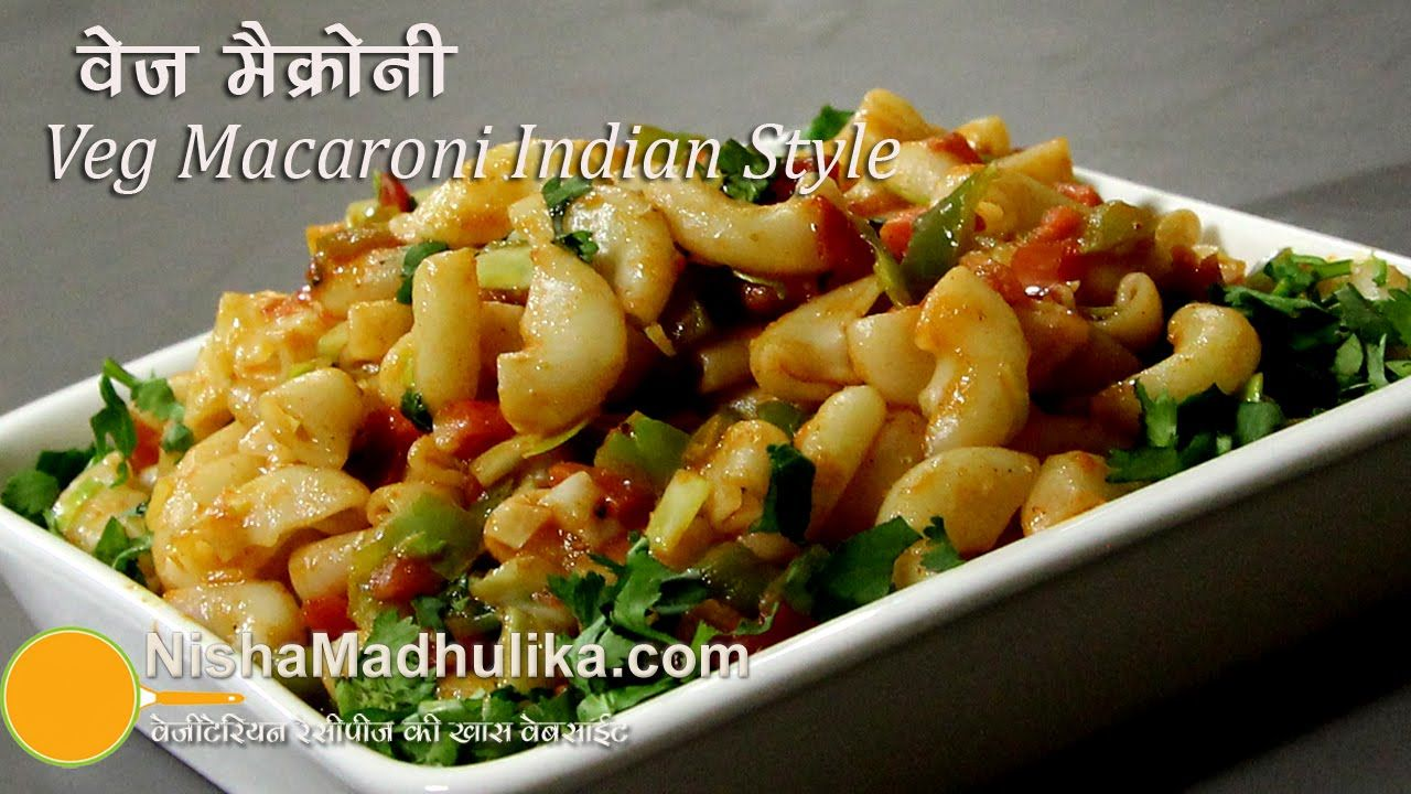 Veg macaroni indian style recipes indian style masala macaroni veg macaroni indian style recipes indian style masala macaroni pasta forumfinder Image collections