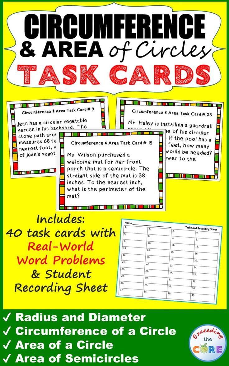 CIRCUMFERENCE and AREA of CIRCLES Word Problems - Task Cards {40 Cards}   Word  problems [ 1177 x 736 Pixel ]