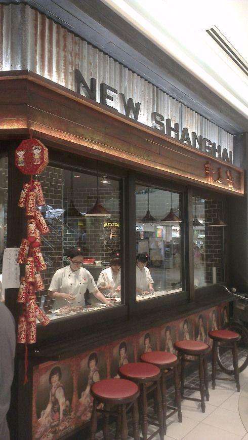 New Shanghai Restaurant Exterior Design Restaurant Exterior