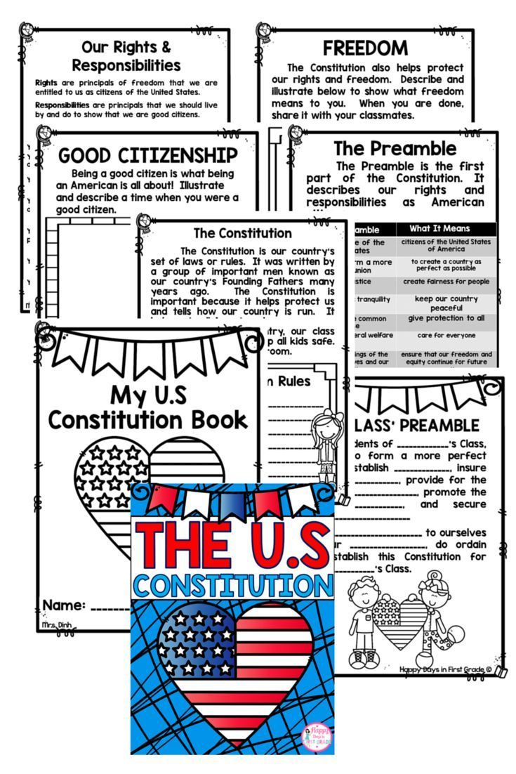 Us Constitution 1st2nd3rd Teks Ccss Aligned Activities