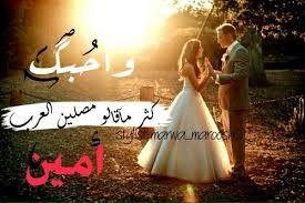 Romantic I Adore You Romance
