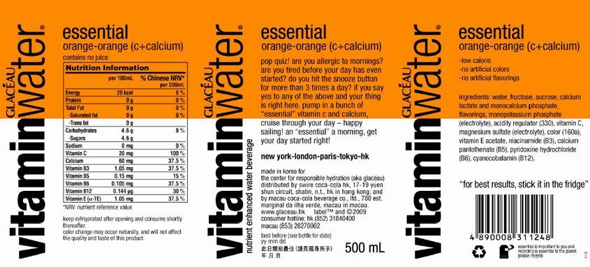Vitamin Water Label Template Unique Vitamin Water Kl Label Templates Labels Address Label Template