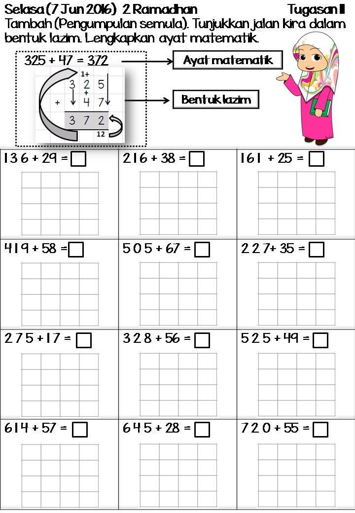 Pin by Intan Laila on MUDAHNYA MATEMATIK | Pinterest | Maths and ...