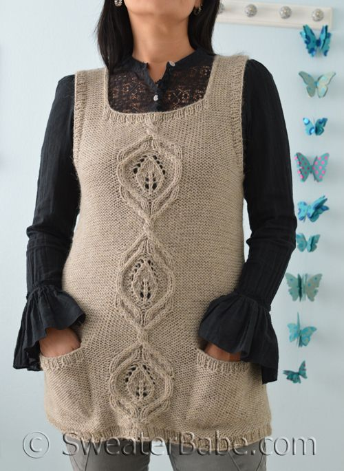 240w Kiana Vest For Women Pdf Knitting Pattern Lace Vest Knitting