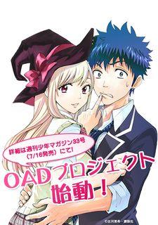 Yamada-kun to 7-nin no Majo  This anime is going to be great!