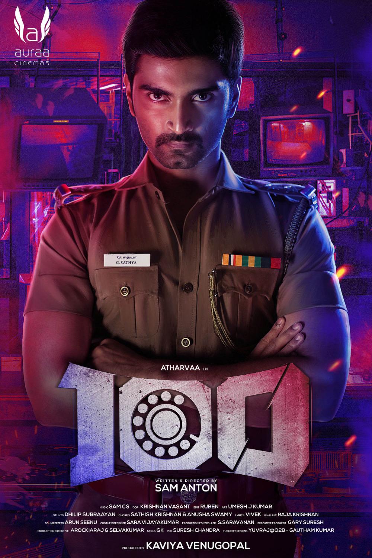 100 Tamilrockers New Movie 2019 High Quality Tamilrockers Tv Series Online Movies Hindi Movie Film