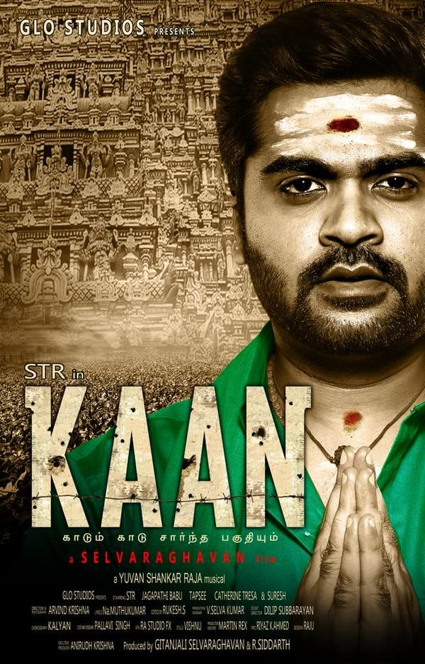 Pin On Kaan First Look Poster
