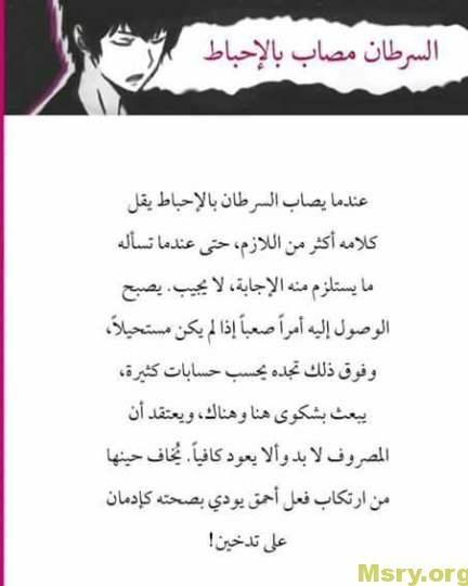 برج السرطان اليوم مميزاته وعيوبه كاملة موقع مصري Snap Quotes Cancer Horoscope Birthday Post Instagram
