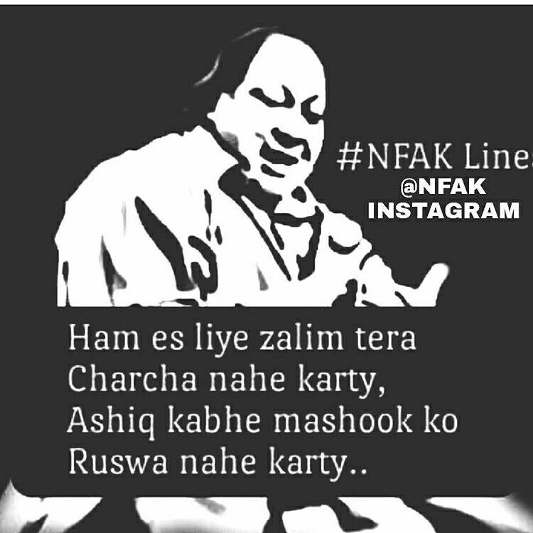 Pin By Zainab On Hmm Instagram Memes Hmm