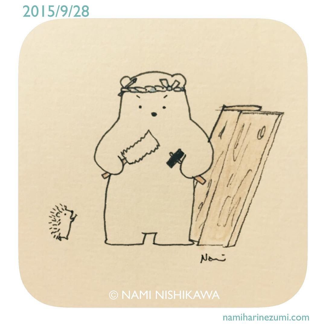 """684 Likes, 6 Comments - なみはりねずみ (@namiharinezumi) on Instagram: """"623 大工さん a carpenter #illustration #hedgehog #polarbear #イラスト #ハリネズミ #シロクマ #illustagram"""""""