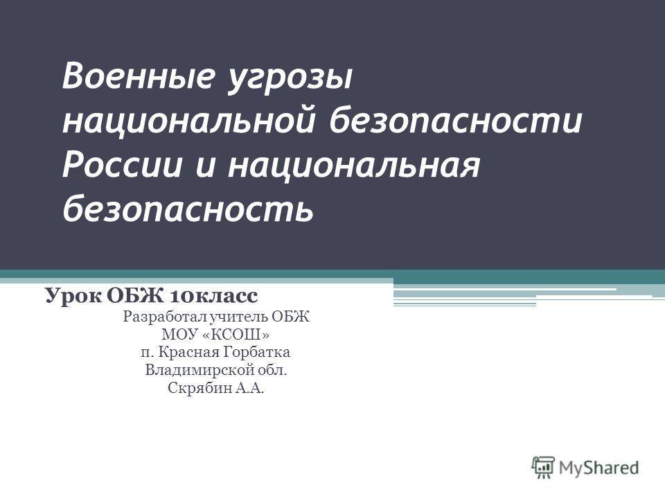 Скачать гдз на электронную книгу по русскому языку 9 класс в формате txt pdf