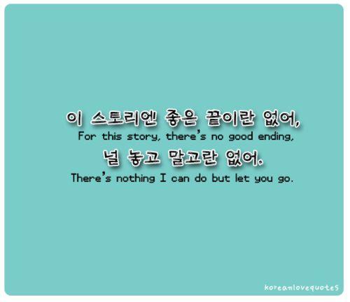 Korean Inspirational Quotes Quotesgram Korean Quotes