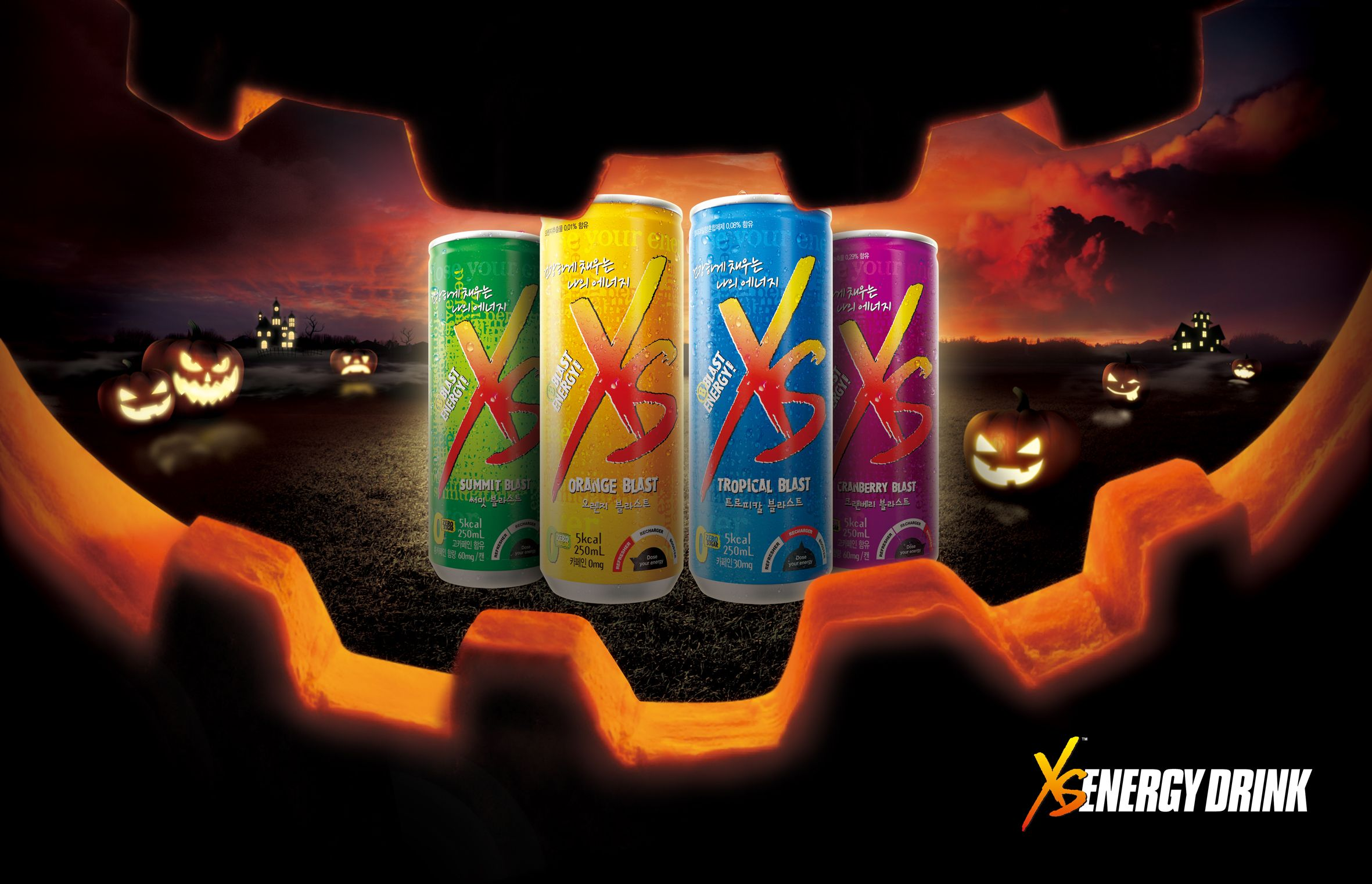Xs Energy Drink Price Canada