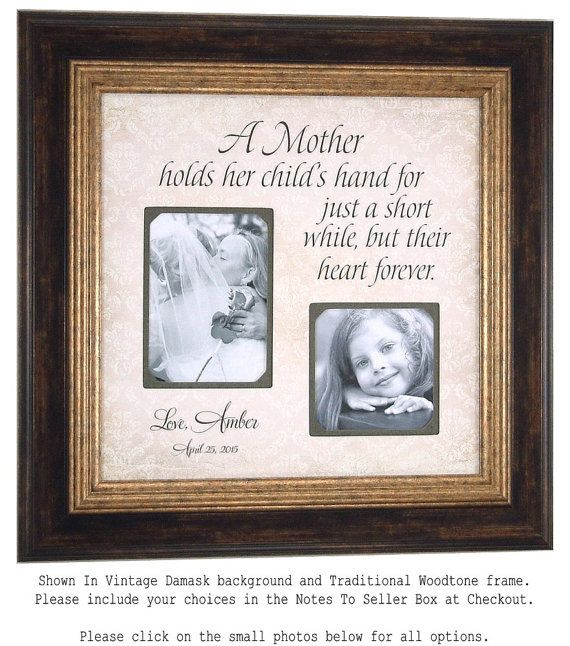 Personalized Picture Frame Mother of the Bride Mother of the Groom ...