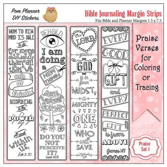 4 Printable Coloring Bible Journaling Margin Strips Praise Verses For Wide Margins Or Planner Sticker Decoration Bookmarks